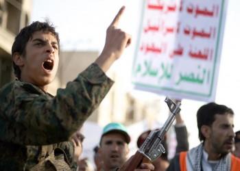 اليمني للإصلاح يندد بقانون الخمس: عنصرية سلالية