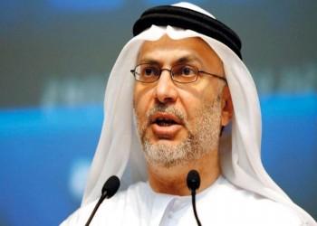 نفي سعودي ومشاركة إماراتية بمؤتمر داعم لإسرائيل