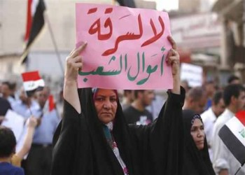 """""""إدمان النهب"""" .. هذا الوباء العربي"""