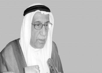 وفاة وزير المالية والنفط الكويتي السابق عبدالرحمن العتيقي