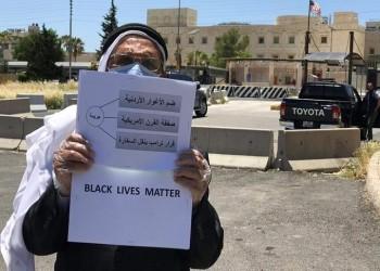 نائب أردني يعتصم أمام سفارة واشنطن.. ما قصته؟
