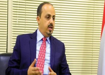 وزير الإعلام اليمني: قانون الخمس الحوثي ينهب اليمن لصالح إيران