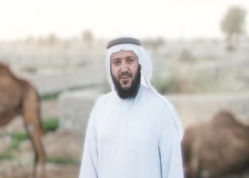 ابنة معتقل رأي في الإمارات تطالب بالإفراج عن والدها (فيديو)