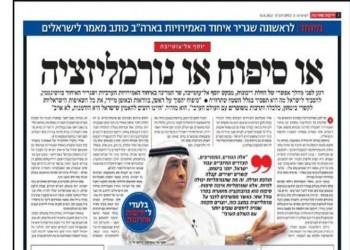 كورونا والعتيبة: رسائل أبو ظبي المخاتلة لإسرائيل!