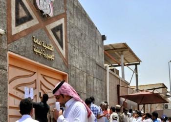 تعليق العمل في سفارة اليمن بالرياض إثر تفشي كورونا