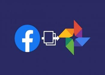أخيرا.. فيسبوك تتيح أداة لنقل صورك وفيديوهاتك لصور جوجل