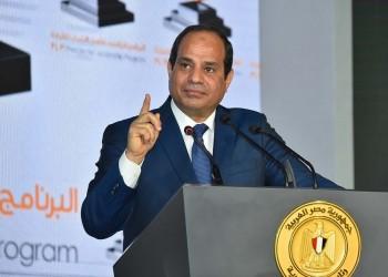 السيسي يتجه لبيع أصول مصر للتخلص من ديونها المتراكمة