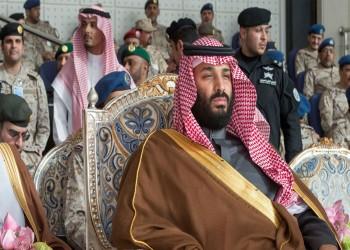 هل تنجح المعارضة السعودية بالمنفى في تهديد عرش بن سلمان؟