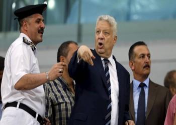 مصر.. الأعلى للإعلام يعلن وقف التراشق بين الأهلي والزمالك