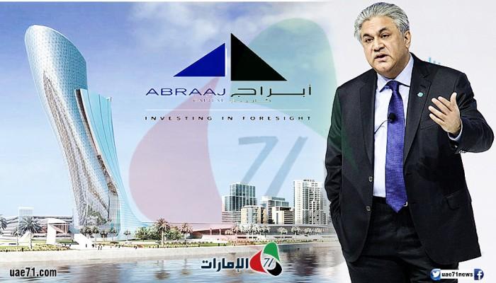 بنوك الإمارات... نهب لا ينتهي!