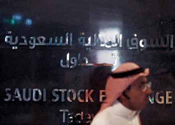 هبوط بورصة السعودية ومؤشرها يخسر 29 نقطة