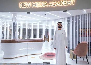 حاكم دبي يفتتح أكاديمية الإعلام الجديد (فيديو وصور)