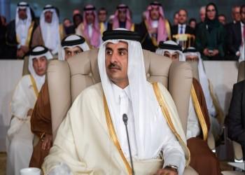 أمير قطر: نتطلع بشغف لضيوف مونديال 2022