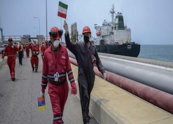 إيران تتحدى ترامب وتواصل إرسال النفط لفنزويلا