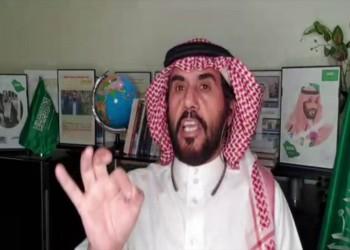 السعودية.. تهمة التخابر تلاحق الغبين المطبع البارز مع إسرائيل