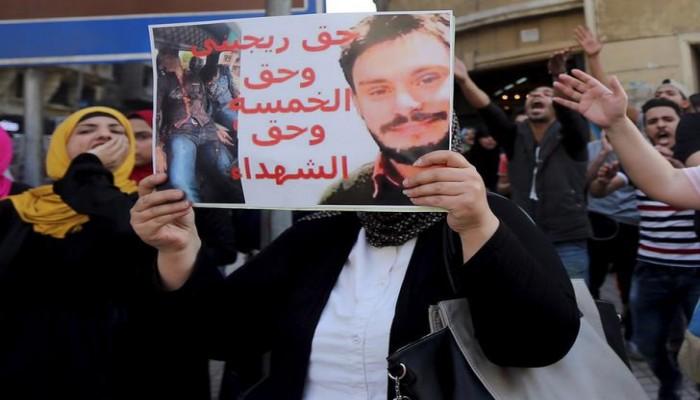رايتس ووتش تطالب إيطاليا بوقف تزويد مصر بالأسلحة