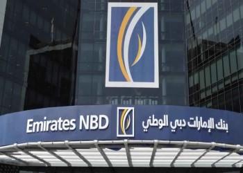 مصر تخاطب بنوكا إماراتية للحصول على قرض بمليار دولار