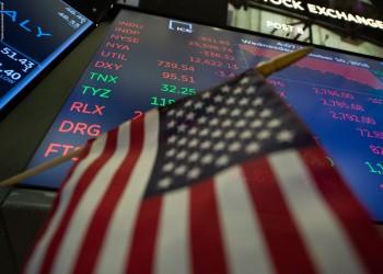 حيازات دول الخليج من السندات الأمريكية تتراجع بـ31 مليار دولار