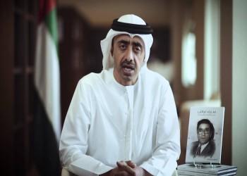 عبدالله بن زايد يبحث مع سفير أمريكا التطورات في ليبيا