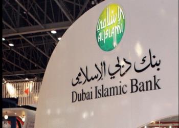 ارتفاع صكوك دبي الإسلامي إلى 7 مليارات دولار