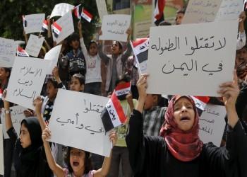 التحالف السعودي ـ الإماراتي وعار غوتيريش في اليمن!