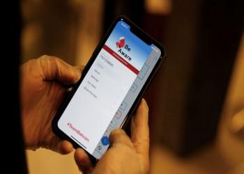 العفو الدولية: البحرين والكويت استخدمتا تطبيقات كورونا لتتبع المواطنين