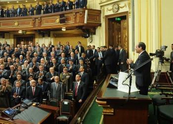 البرلمان المصري يقر تعديلات تعزز هيمنة مؤيدي السيسي على المجلس