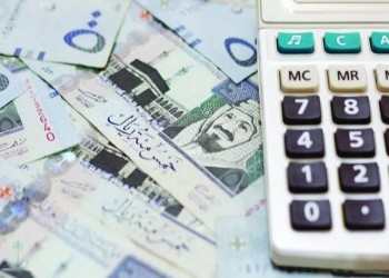 السجن 194 سنة لـ28 متهما في قضية غسيل أموال بالسعودية