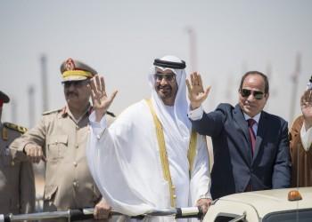 هل يتقارب السيسي مع تركيا أم يضحي بمصالح مصر استجابة للإمارات؟