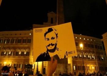 إيطاليا تطالب مصر مجددا بتوضيحات سريعة حول مقتل ريجيني