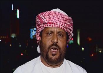 شيخ سقطرى يتهم السعودية بدعم متمردي الانتقالي الجنوبي