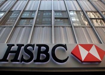 الجارديان: بنوك بريطانيا لها علاقة بالرق أبرزها باركليز  وإتش إس بي سي