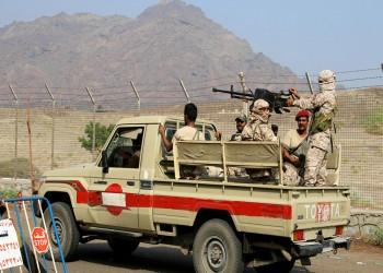 اليمن.. الانتقالي الجنوبي يعلن تقدمه على قوات الحكومة في أبين