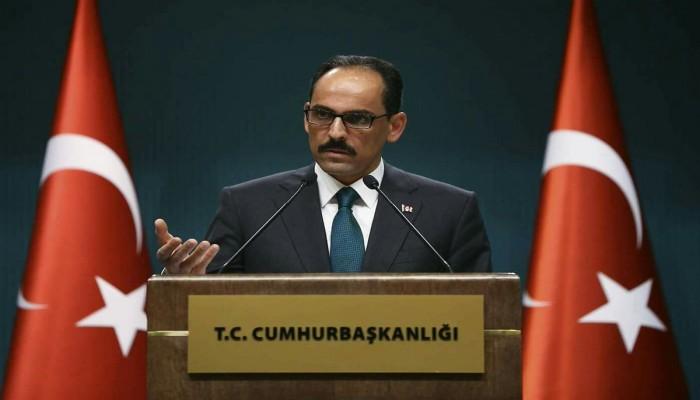 الرئاسة التركية تتهم الإمارات بالحماقة وتمويل حرب ليبيا