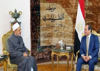 الأزهر: ندعم السيسي في كافة الإجراءات للحفاظ على أمن مصر