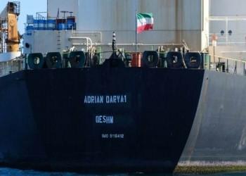 إيران ترسل سفينة مواد غذائية إلى فنزويلا