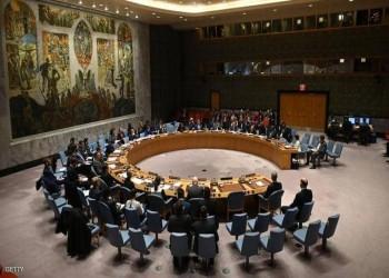 تدويل أزمة سد النهضة.. ماذا تعني إحالة القضية إلى مجلس الأمن؟