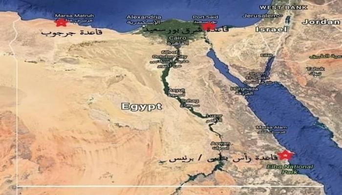 قواعد مصر العسكرية.. صراع نفوذ واستعراض للقوة