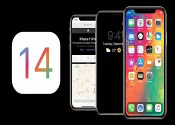 آبل تكشف عن مميزات نظام تشغيلها الجديد iOS14