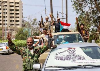 الحكومة اليمنية تعتزم سحب تراخيص مؤسسات إنسانية بينها خليفة الإماراتية