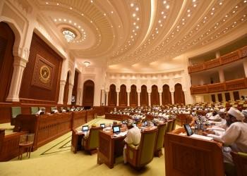 الشورى العماني يحيل قانون البيانات الشخصية لمجلس الدولة