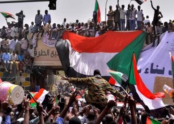 اتفاق السودان وصندوق النقد لإجراء إصلاحات هيكلية بالاقتصاد