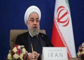 روحاني يحدد شروط طهران للعودة لطاولة التفاوض مع واشنطن