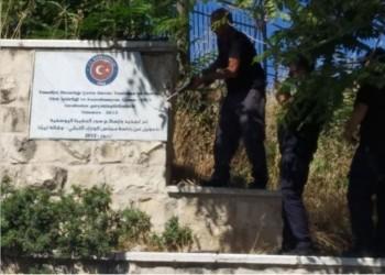 (إسرائيل) تزيل لوحة تركية عن سور المقبرة اليوسفية بالقدس