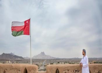 سلطنة عمان تتوقع عجزا بـ10.39 مليار دولار