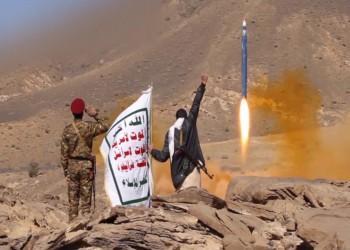 توازن الردع.. رسائل الحوثيين من استهداف العمق السعودي