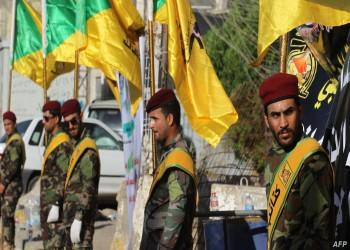الأمن العراقي يداهم مقرا لكتائب حزب الله ويعتقل عددا من عناصره
