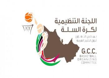 إلغاء بطولة السلة الخليجية للأندية بالدوحة بسبب كورونا