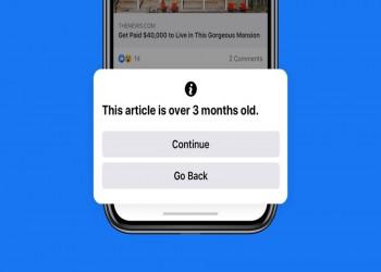 فيسبوك سيحذرك عند مشاركة أخبار عفا عليها الزمن