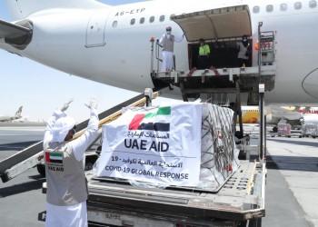 الإمارات ترسل رابع طائرة مساعدات طبية إلى إيران